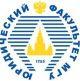 Конституция Российской Федерации и современный правопорядок