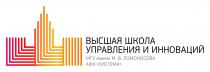 V Международная научно-практическая конференция «ИННОВАЦИОННАЯ ЭКОНОМИКА И МЕНЕДЖМЕНТ: МЕТОДЫ И ТЕХНОЛОГИИ»