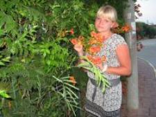 Татьяна Александровна Щукина