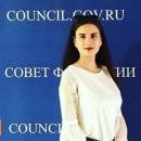Черник Ирина Андреевна