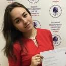Ануприенко Анастасия Андреевна