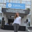 Липовецкая Елизавета Михайловна